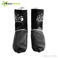 Wholesale ROCKBROS TOUR DE FRANCE Outdoor Sports Shoe Cover MTB Bike Riding Shoe Cover Sets Cycling Bicycle Shoe Cover Winter Dustproof