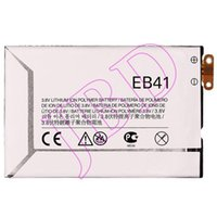 Wholesale New EB41 V Battery For Motorola Droid G XT894 XT898 Battery Bateria AKKU PIL Free DHL
