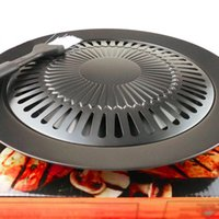 Wholesale Healthy Indoor Cooking Tool Smokeless Barbeque Grill Tray Korean Style Non Stick Surface Iron Pans Round Roasting Pans JE0032 salebags
