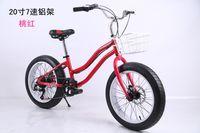 aluminum bike basket - 20 Inches women Snow Bike Width Fat Tire Speeds Aluminum Alloy Frame with Basket