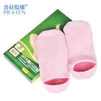 Wholesale 1pc PILATEN SPA Foot Mask Sock Reusable Foot Socks Moisture Whiten Repair Exfoliating Feet Care Tools Foot Pedicure Silicone Socks Free Ship