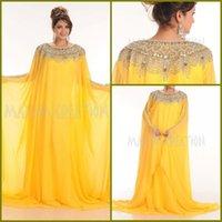 abaya - Elegant Custom Made Straight Long Yellow Islamic Clothing for Women Abaya in Dubai Abaya Kaftan Muslim Evening Dress