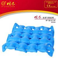 anti bedsore cushion - JIAHE C04 bedsore prevention bedsore cushion decubitus cushion preventing bedsores cushion for decubitus pad anti bedsore cushion
