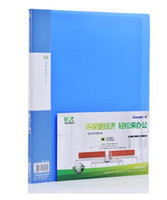 DATA VOLUME article work - LOOSE data volume A4 SIZE PAGES BOOK Article folder back Note design easy to retrieve CONVENIENT FOR WORK MAKING YOUR WORK HIGH EFFIENCY