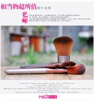 make up factory - Discount MSQ spirit s new silk Chloe six double makeup brush Beauty make up tools factory direct sale