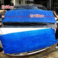 Wholesale Hot Sale PC CM Car Microfiber Cleaning Towel Home Wash Clean Cloth Super Water Absorbent smileseller