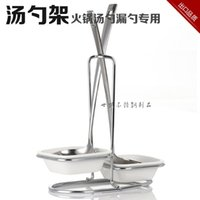 Wholesale Stainless steel colander spoon rack frame shell soup spoon pot shops Hotels ceramic dish rack cutlery holder cutlery free shippi