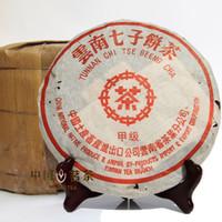 antique sweets - Made in1980 pu er tea g oldest puer tea ansestor antique honey sweet dull red Puerh tea ancient tree
