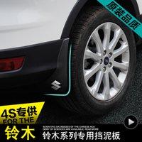 Wholesale Original quality for Alto swift Tianyu Shangyue SX4 Lancer wing God Mitsubishi Feng Yu Jin Hyun fender