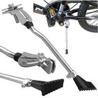 Wholesale 5 Adjustable Aluminum Bicycle Kickstand Folding Cyling Side Stand Parking FOOT KICK Leg Rod Mountain Bike Parts