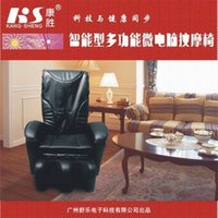 Wholesale Authentic luxury utility grade electric massage chair massage chairs health good gift to send parents Specials