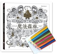 Wholesale English Version Enchanted Forest An Inky Treasure Hunt and Coloring Book Adult Children Relax Graffiti Painting Book