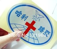 barcode label design - customize pvc label oval shape sticker customized printting logo design barcode label colours logo