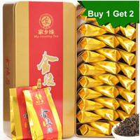 best tea buy - Jinjunmei Black Tea g Imperial Grade Alpine Stars Red Tea Buy get Jin Jun Mei Best Christmas Gifts