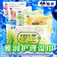 cool cool wipes - Adult supplies jieyin cool mint wet wipe wet wipe