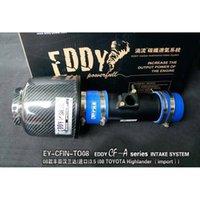 Wholesale 09 case for Highlander II EDDY mushroom head Carbon superconducting vortex flow intake manifold box bellows