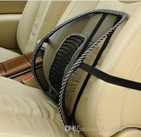Cheap 50pcs New Car Seat Chair Massage Back Lumbar Support Mesh Ventilate Cushion Pad Black Retail And Wholesale #Y15