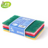 Wholesale Multi color Scouring Pad Multipurpose Sponge Dish towel Kitchen Magic Cleaning Cloth Tools pieces Househould