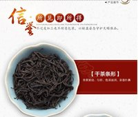 Wholesale Hot Selling XinYangHong XinYang Tea Mountain Super Bud Leaves Step Down Nourishing The Stomach g Special