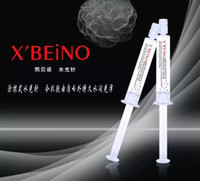 Wholesale Effective X beino ml hydrating whitening firming skin brighten skin Essential Oil for women Ladies Any skin texture