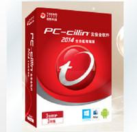Cheap Antivirus software Best PCcillin