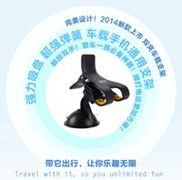 Wholesale Double Clamp degrees phone holder for car universal mobile cell phone mount car holder stand for iphone s plus galaxy S6 Car DVR GPS