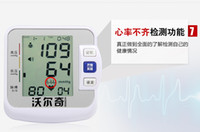 Wholesale Blood Pressure Automatic Digital Wrist Blood Pressure and Pulse Monitor Live Voice Intelligent electronic sphygmomanometer health home care