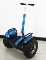 Wholesale CE Approved Segway self balancing electric scooter off road w motor mobility scooters for outdoor sports future transport police cruiser