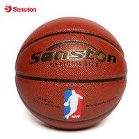 Wholesale Pu basketball wear resistant slip resistant general