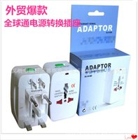 Wholesale Surge Protector All in One Universal International Travel Wall Charger AC Power Adapter adaptor Converter for AU UK US EU Plug world throug