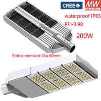 Cheap 200w led street light Best 200w led street lamp