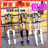 forks - 2015 Newest Taiwan ZOOM suspension front DH fork fork shoulder DH MM am disc brake hub shaft mm fork wheels