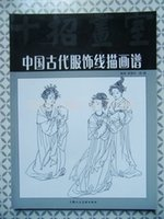 apparel books - New Tattoo Book Ancient Apparel Imperial Generals Beauty Chinese painting book tattoo books designs