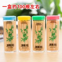 Wholesale C07 lighter style bamboo toothpick toothpick box toothpick sets travel tourism players with portable toothpick