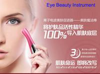 Wholesale Eye beauty instrument beauty cream to eliminate dark circles eye bags under the eye massage instrument