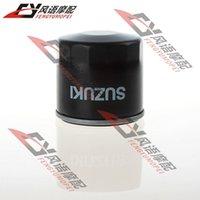 bandit machine - For Suzuki Bandit A Big Red Cartesian A A A British Zuma BA stimulation machine filter oil grid