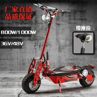folding electric bicycle - EVO Folding mini electric scooter for adults two wheel portalble electric bicycle with Lead acid battery trotinette