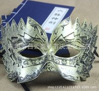 antique shows - Factory direct sale masks The new Halloween mask dance mask carved imitation metal serrated mask men antique show