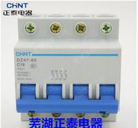 Wholesale household circuit protection DZ47 type C16 P A mini MCB miniature circuit breaker