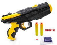 Wholesale 1pcs Water Beads Gun Toy Paintball gun pistol soft bullet gun set Air Nerf Soft Bullet Gun Orbeez Free shiping