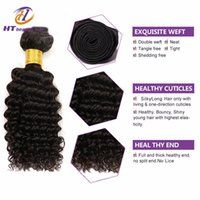 Cheap brazilian Virgin hair Best Curly hair weave