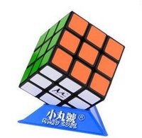 base concept - Maru Cx3 Magic Cube with Base Black Educational Toy Special Toys Concept Edition Birthday Gift