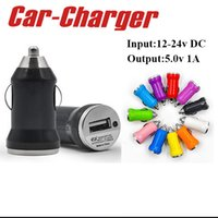 best car power inverter - 2015 Jump Starter Inverter Power Bank Best Selling Colorful Usb Car Charger Bullet Mini Charge Portable Universal Adapter Dhl