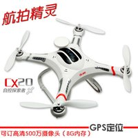 Wholesale CX remote control quadrocopter GPS positioning a key returning professional aerial wizard with PTZ ratio Xinjiang