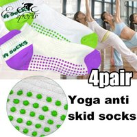 Wholesale New Pair Natural Anti pilling Anti skidding Anti microbico Breathable Eco friendly Exercise Yoga Socks