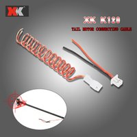 Wholesale New XK K120 RC Helicopter Part K120 Tail Motor Connecting Cable