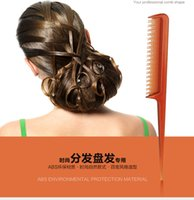 brown antistatic plastic - Taiwan international rat tail comb Comb hair comb modelling of professional import antistatic plastic Bang comb
