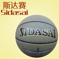 Wholesale Special factory outlets pu basketball basketball basketball basketball Basketball supplies ball