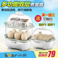 Wholesale Winnie boiled egg Specials ZDQ multifunction machine Double Egg egg off automatically