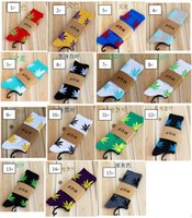Cheap socks Best leaf towel